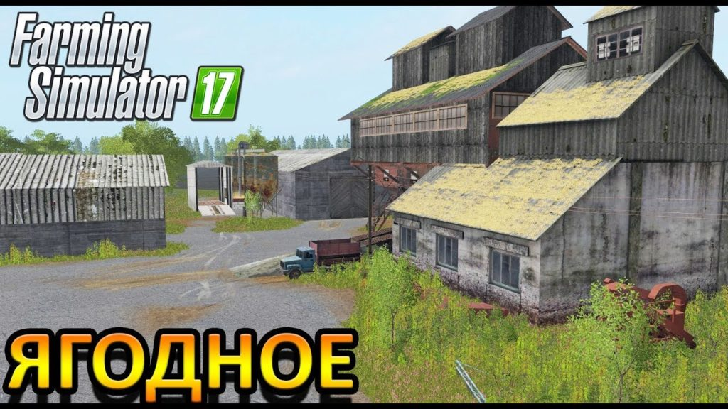 Скриншот карты Yagodnoe (Ягодное) для Farming Simulator 2017